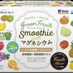greensmoothie_case_2